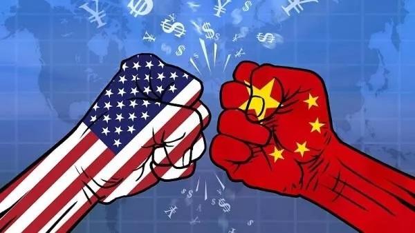 中美贸易战:中国应该警醒什么?