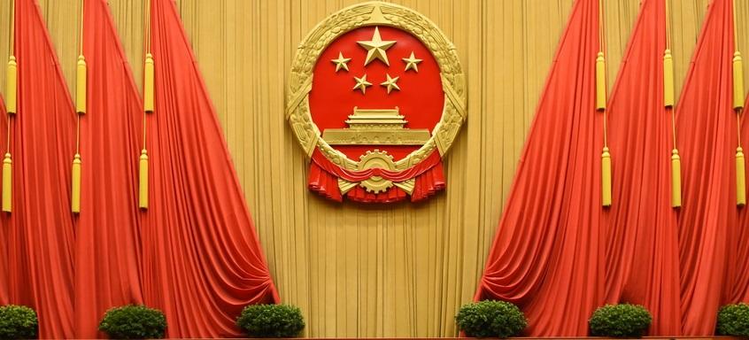 《中华人民共和国个人所得税法 修正案(草案)》征求意见