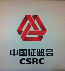 中国证监会公开审核名单:307家IPO企业排队一览(截止到5月31日)