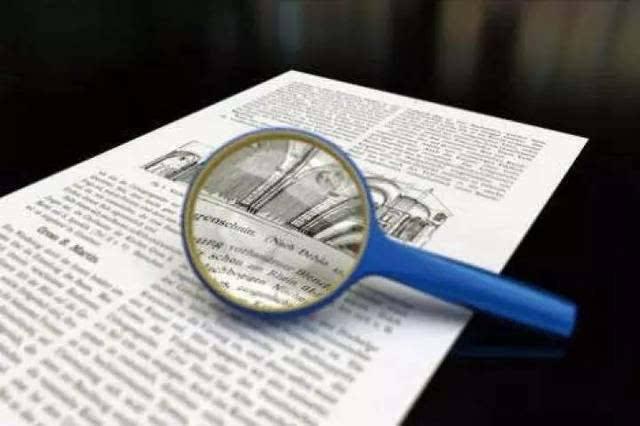 截至5月31日全球共有15059篇论文撤稿,中国学者占比45.68%