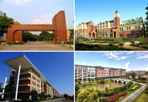 广东外语外贸大学高薪诚聘优秀人才