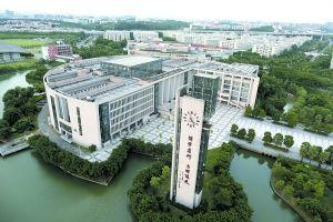 广州大学智能制造工程研究院专项招聘计划
