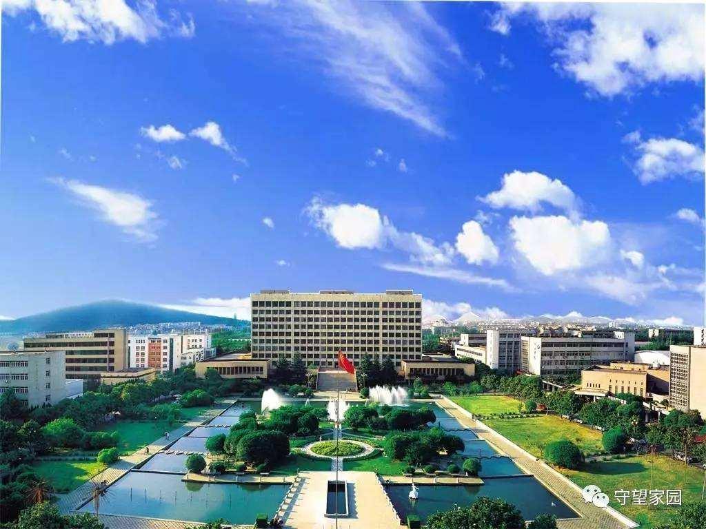 江苏师范大学科文学院2018年面向海内外诚聘百名英才
