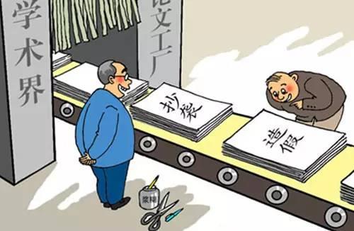 钟海之:中国学术造假已形成产业链