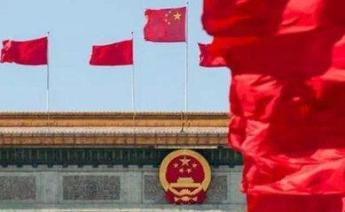 中共中央、国务院《关于深化项目评审、人才评价、机构评估改革的意见》