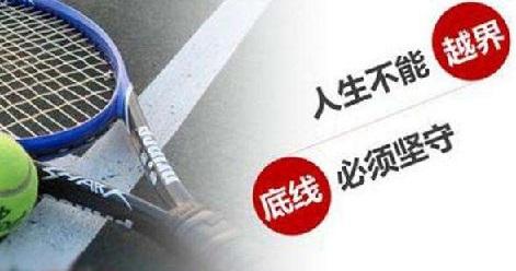 吴晓求:不告密是你们应坚守的人生底线