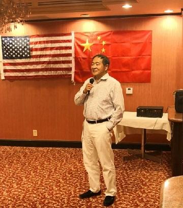 美国华裔专家教授协会欢迎上海市政府侨办代表团访问洛杉矶