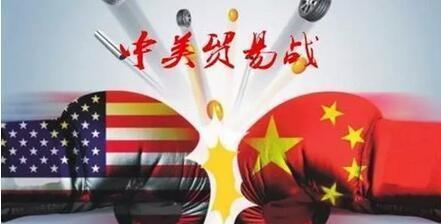 美西华人学会学术研讨:剖析中美贸易战及预期它的后果(8/ 11 LA )
