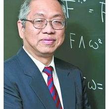 第一个获得菲尔兹奖的华人数学家丘成桐,有望获诺贝尔物理学奖