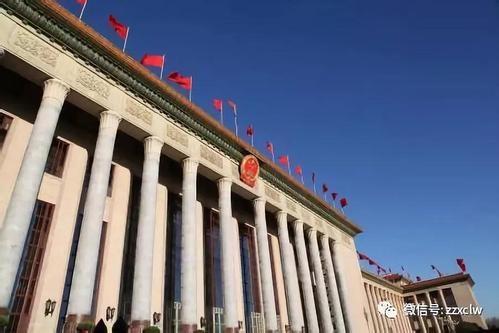 中国国务院发布《关于优化科研管理提升科研绩效若干措施的通知》
