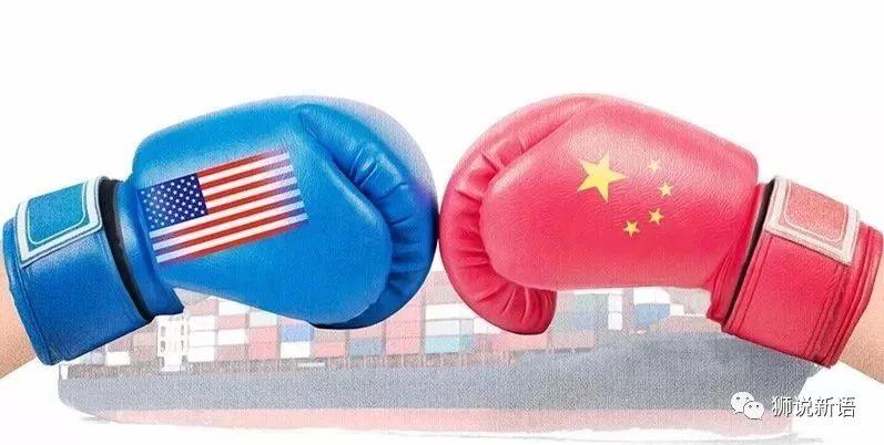 郑永年:如何理解中美贸易战的本质?