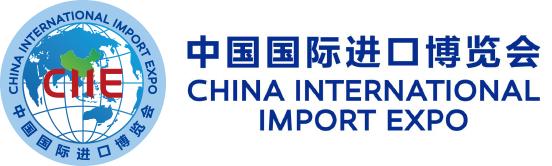海外专业人士可报名中国国际进口博览会 (11/5)