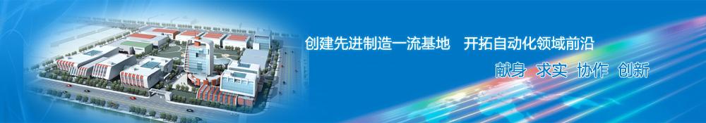 广州中国科学院沈阳自动化研究所分所招聘博士后