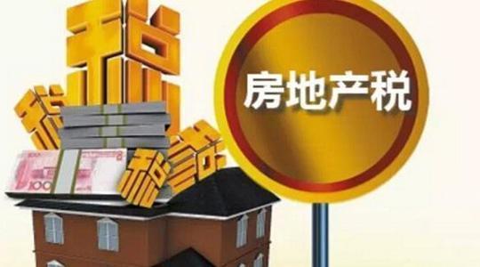 任志强再开炮:要征房地产税,必须先做到这15点