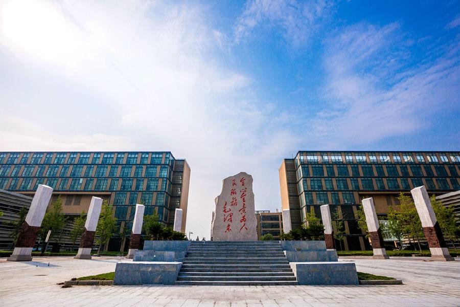 """西安电子科技大学第三届""""华山青年学者国际论坛"""""""
