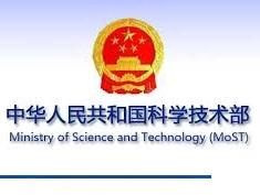 2020年中国将建成700个国家重点实验室