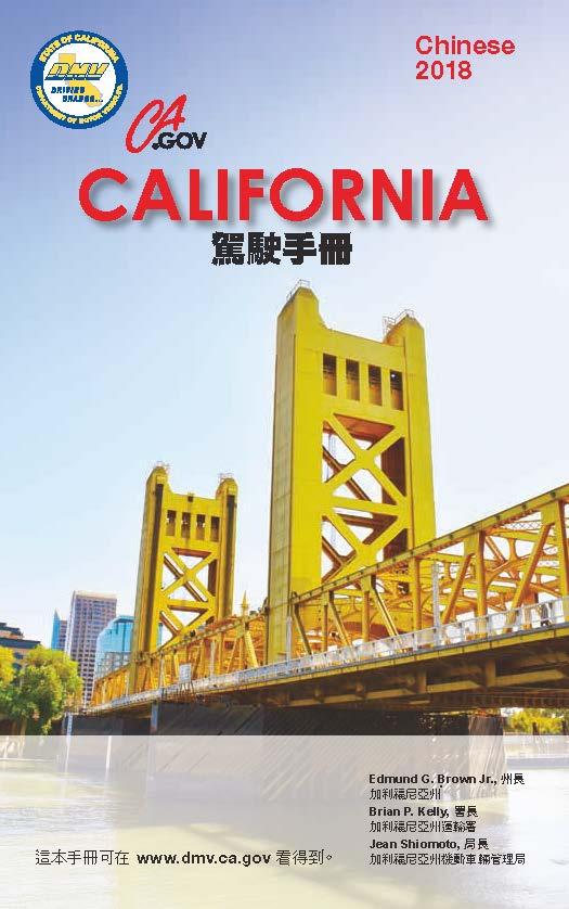 中国驻洛杉矶总领事馆紧急提醒:暑期赴美旅行 防范风险最重要