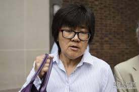 薛雨涉嫌盗窃葛兰素史克(GSK)商业秘密  面临10年监禁和巨额罚款