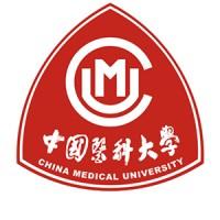 中国医科大学海外人才招聘