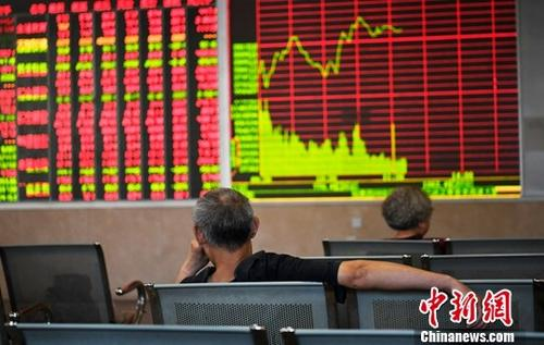 自今日起 中国资本市场对外籍人士开放A股交易