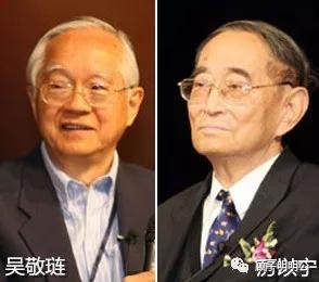 钓鱼台国宾馆《经济50人论坛》:官学商三界 百家争鸣