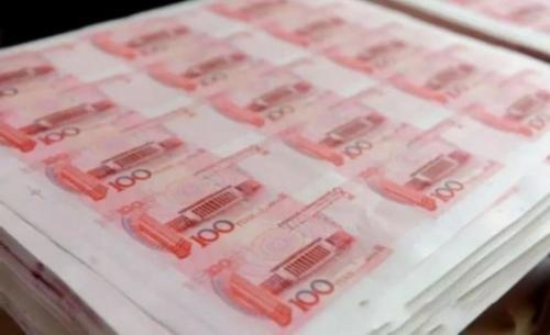 宁南山:中国的收入哪里来,政府行为的逻辑和推动力究竟是什么