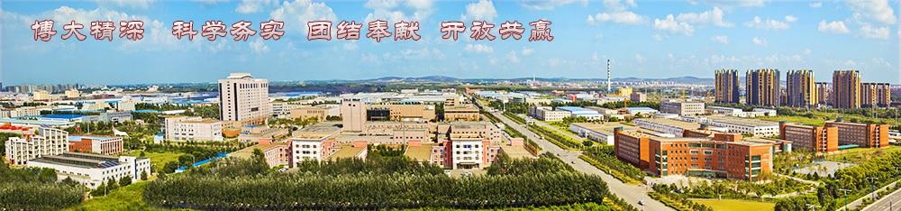 中国科学院长春光学精密机械与物理研究所2019年招聘公告
