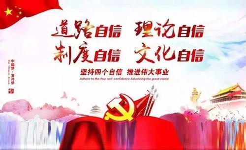 王义桅:中国不走西方的路