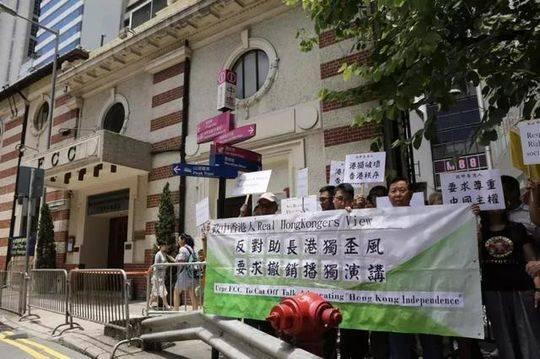 """香港高校学生会数人""""独言独语""""  以身试法而不自知"""