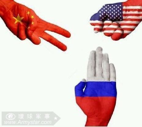 """俄罗斯《观点报》:中美贸易摩擦""""也是俄罗斯的战争"""""""