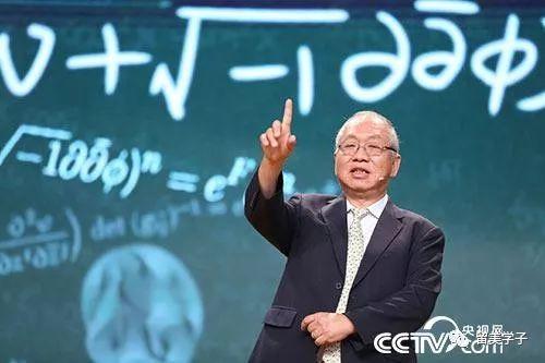 哈佛大师丘成桐箴言:这些会让中国科技至少倒退20年