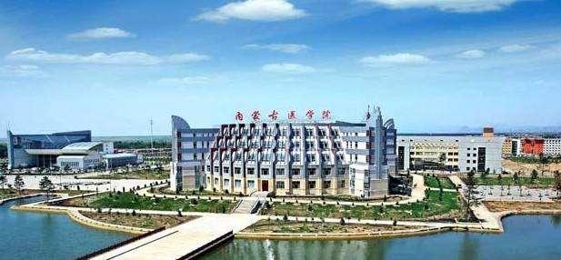 内蒙古大学招聘海内外高层次人才