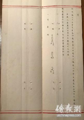 UCLA东亚图书馆馆长陈肃:洛加大为海外最大清代考卷藏库