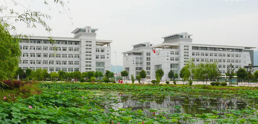 安庆师范大学2019年度引进人才公告