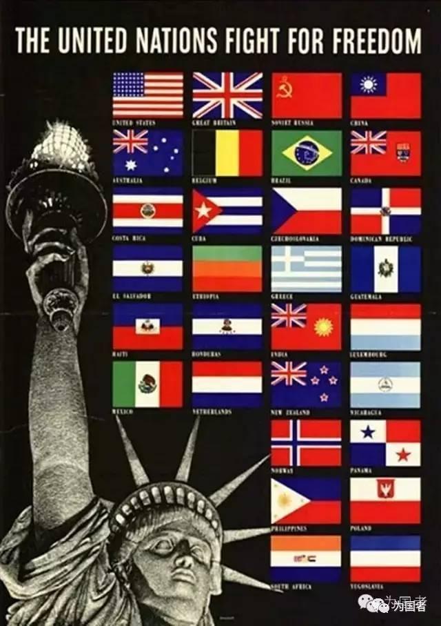 美国在七十八年前是怎么做的?