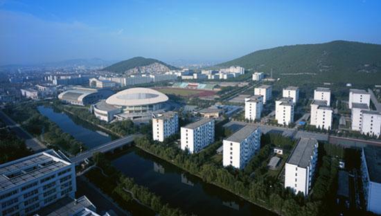 江苏师范大学2019年诚聘海内外高层次人才