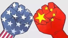 李光满:对中国金融的担忧 - 中国真的有实力全方位对外开放金融领域吗?