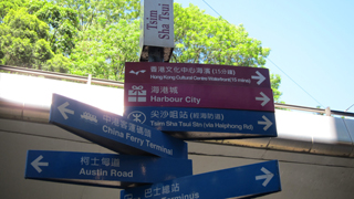 "UCLA CCS:Exploring Place-Making Practices in the Linguistic Landscape:Examples from Urban Centers of ""Greater China"""