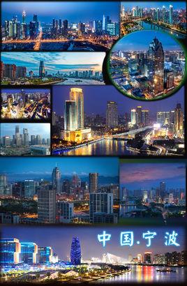"""2019年宁波市海外高层次人才和高端创业创新团队引进""""3315计划"""""""