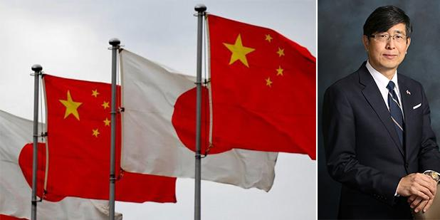 30 Years After Showa:Japan-China Relations in Uncharted Eras (USC 2/28)