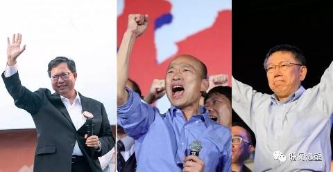 为什么大陆总看不懂台湾?──台湾蓝绿联手拒统的真相