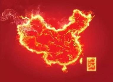 国际格局面临千年未有之大变局,站在重要的时间节点上看中国