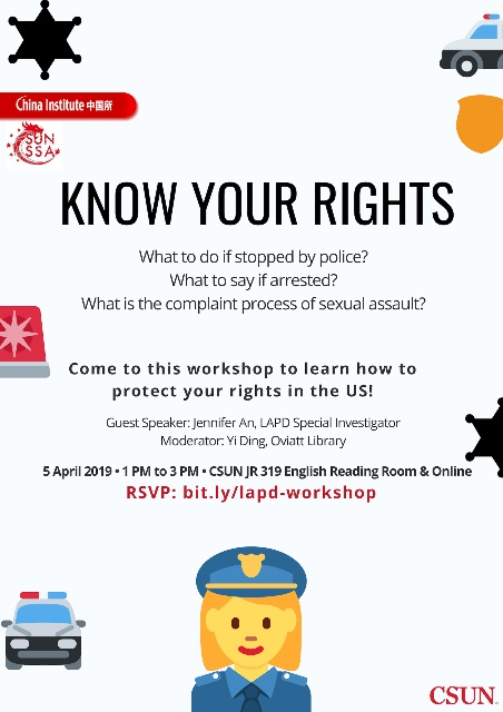 CSUN:Knowing & protecting your rights in America(4/5)