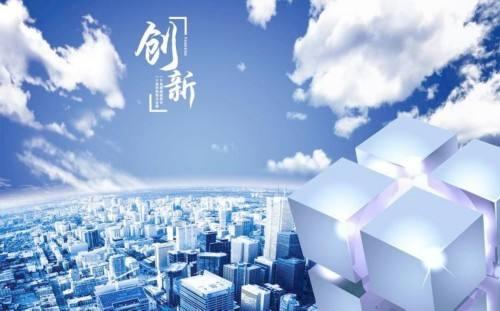 2019中国(哈尔滨)海外人才创新创业项目大赛