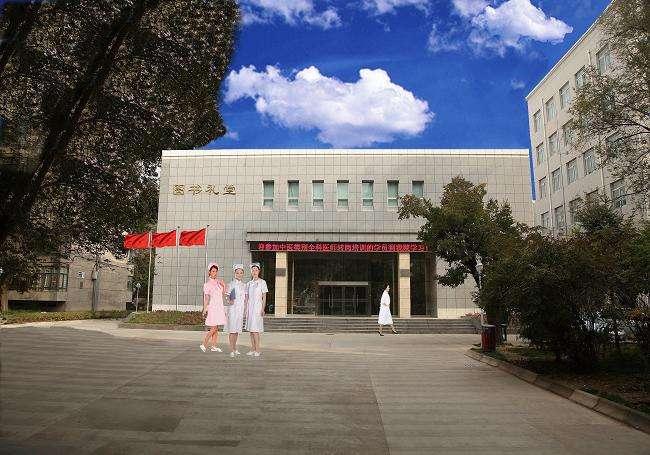 青海卫学院在腾飞