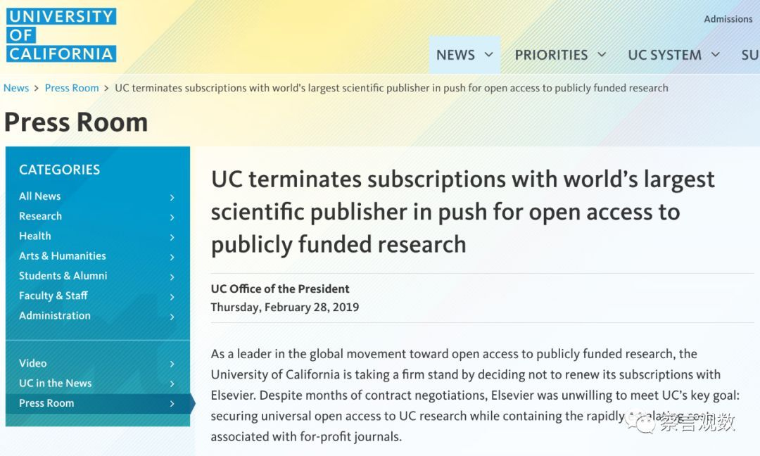 加州大学系统: 让科研成果免费向全世界公开