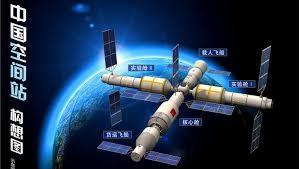 中国空间站启动飞行任务计划时间表