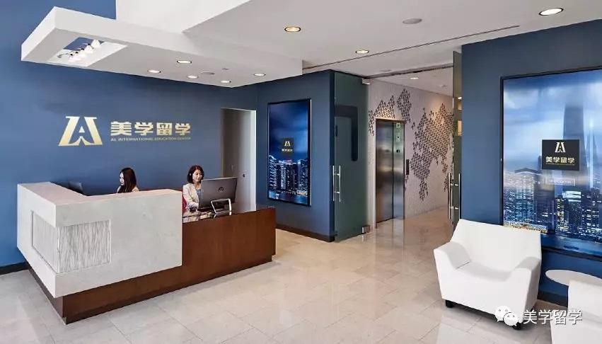A&L International Education Center:拿到录取通知后如何准备签证