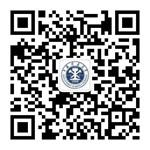 """中国矿业大学2019海外青年学者""""越崎论坛""""(徐州 6/11-13)"""