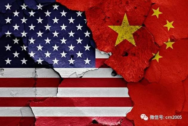 谢茂松:未来几十年的中美关系